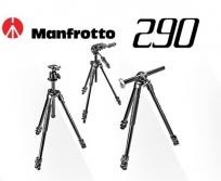 Manfrotto 290 DUAL Alu 3 section állvány