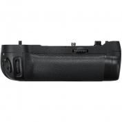 Nikon MB-D17 markolat D500-hoz