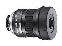 Nikon Prostaff 5 Eyepiece SEP 16-48x/20-60x