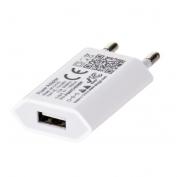 Akyga USB-s hálózati töltő USB 5V/1A / AK-CH-03BW