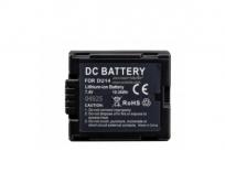 Eneride Panasonic CGA-DU14 akkumulátor