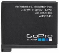 GoPro Li-ion akku Hero 4-hez