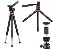 Hama GoPro/Smartphone Travelller Pro tripod