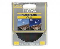 Hoya circkuláris polárszűrő Slim (PHL)  52mm