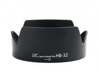 JJC LH-32 /Nikon HB32 napellenzõ