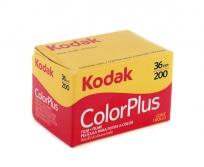 Kodacolor Plus 200 135-36 színes negatív film