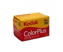Kodacolor Plus 200 135-24 színes negatív film