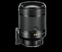 Nikon 1 Nikkor VR 70-300mm f/4,5-5,6 objektív