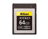 Nikon 64GB-os XQD-memóriakártya