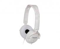 Panasonic S200 DJ fülhallgató fehér